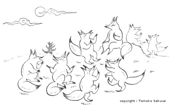 狐のパーティー