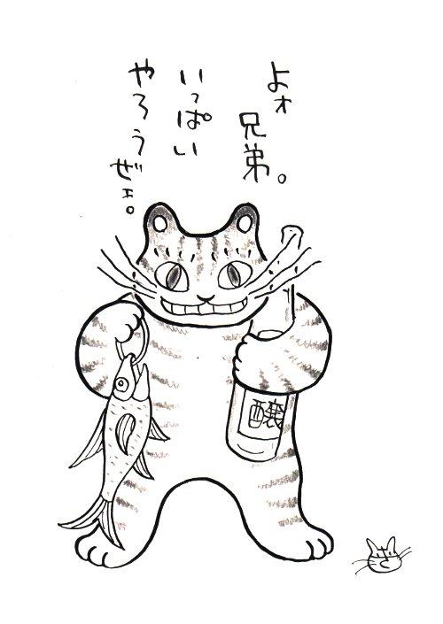 師走の猫 3