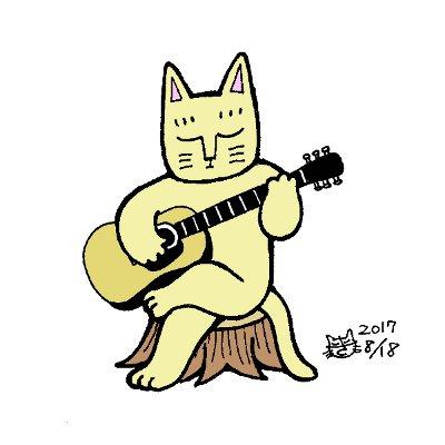 ギターを弾く猫