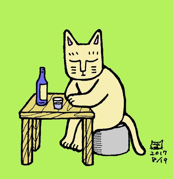 酔いどれ猫