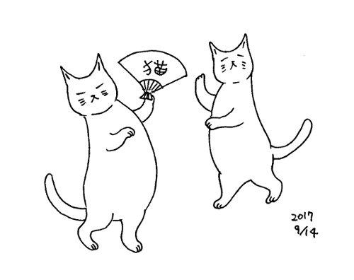 ねこねこダンス17