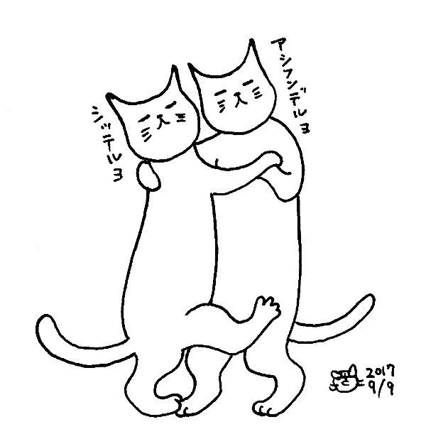 ねこねこダンス13