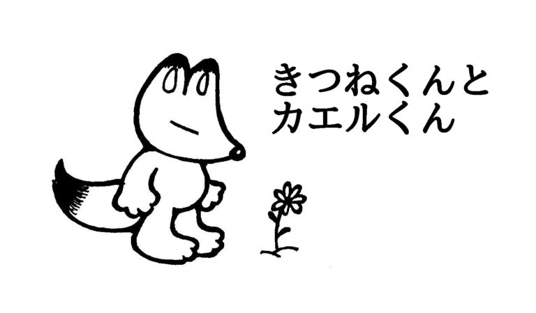 note漫画