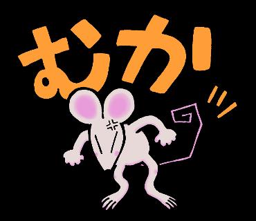 LINEスタンプ・のりのりネズミ13