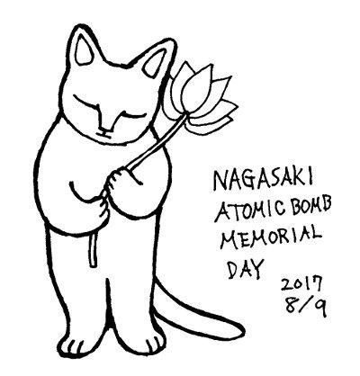nagasaki19450809