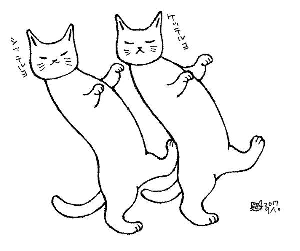 ねこねこダンス14